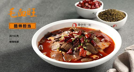 鱼你在一起酸菜鱼米饭加盟布局全国爆红市场