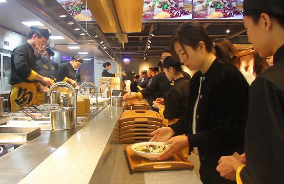 鱼你在一起下饭酸菜鱼持久创新满足消费者!