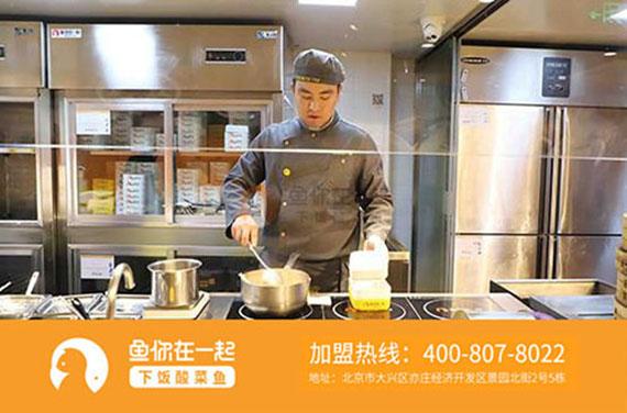 河南郑州鱼你在一起下饭酸菜鱼正式营业啦