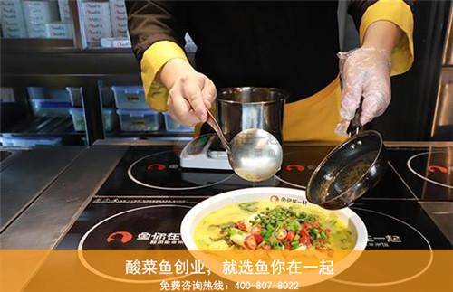 装修设计对酸菜鱼加盟店的重要性