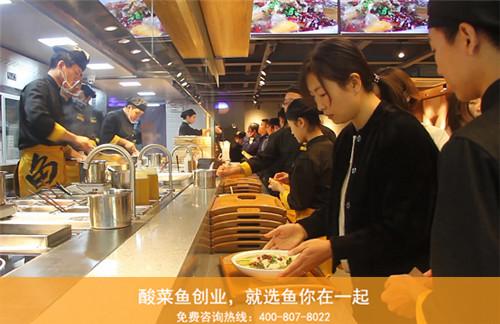 开酸菜鱼加盟店有什么好的选址方法?