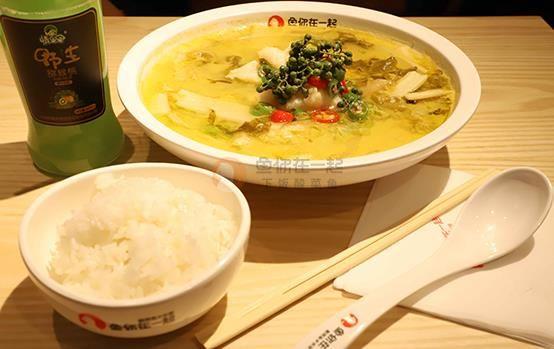 酸菜鱼快餐店